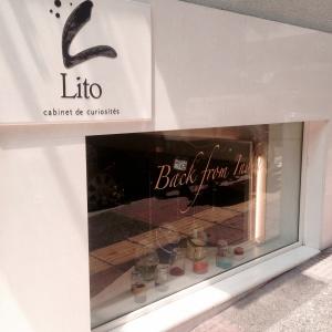 Le Cabinet de Curiosités de Lito à Athènes