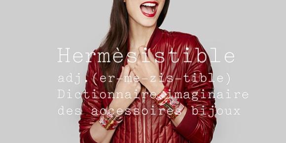 hermesistible